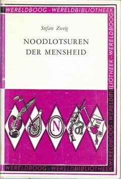 Resize_of_noodlotsuren_zweig