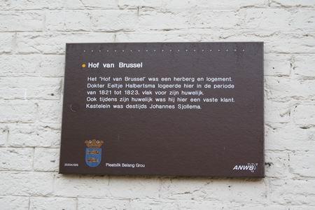 Resize_of_grou_61_hof_van_brussel_2