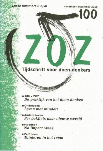 Resize of ZOZ100